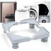 洗衣機底座不銹鋼固定托架海爾冰箱通用支架墊高小天鵝全自動架子