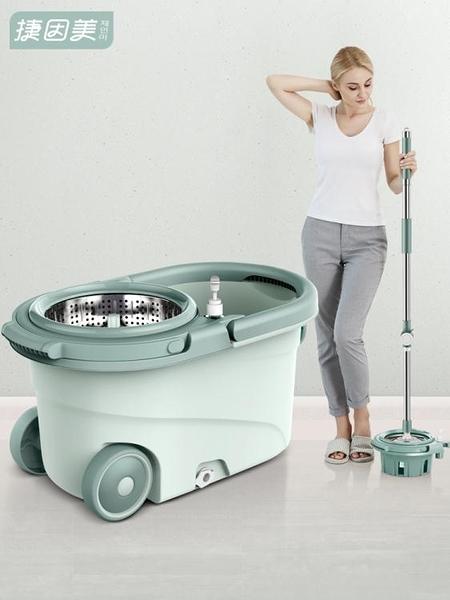 拖地桶拖把桶拖布桶墩布桶拖布托把旋轉式拖把家用免手洗幹濕兩用 樂活生活館