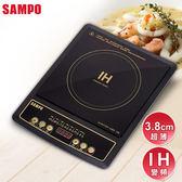 SAMPO聲寶 超薄變頻電磁爐 KM-SH12T