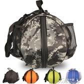 球包-籃球包籃球袋訓練包足球包斜挎單肩運動包男士健身包手提戶外背包提拉米蘇