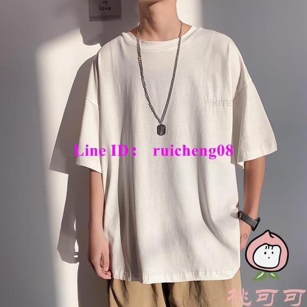 日系半袖簡約T恤男大碼寬鬆學生潮流夏季純色短袖體恤【桃可可服飾】