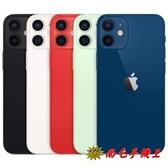 @南屯手機王@ APPLE iPhone 12Mini A2399 64G 5.4 吋 全螢幕 【宅配免運費】