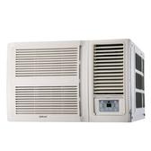 (含標準安裝)禾聯變頻窗型冷氣13坪HW-GL80