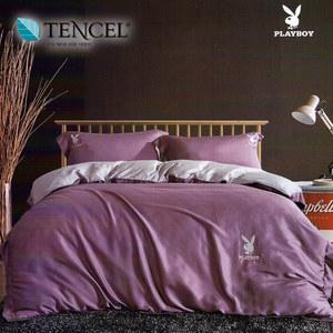 【貝兒寢飾】PLAYBOY 裸睡系列60支萊賽爾天絲兩用被床包組(加大/魅色夜影紫)