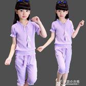 童裝夏裝女童衣服韓版兒童服裝中大童女裝夏天兩件套裝 東京衣秀