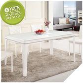 【YUDA】 波文 4.3尺 強化玻璃 餐桌   /  休閒桌  J9M 965-1