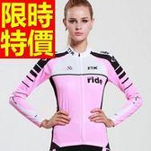 自行車衣 長袖 車褲套裝-吸濕排汗透氣單品質感女單車服 56y6[時尚巴黎]