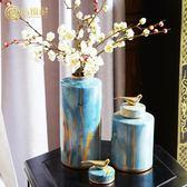 雙12好禮 家居樣板間客廳餐廳陶瓷花瓶花器擺件中式美式現代餐桌花藝擺設