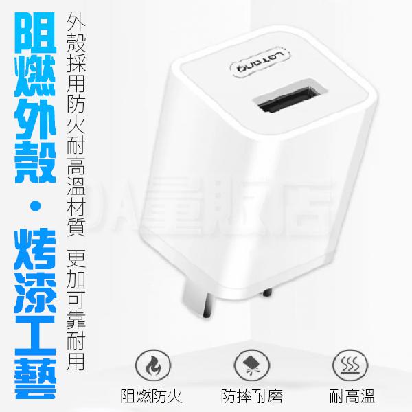 2.1A 充電頭 快充頭 充電器 豆腐頭 快速充電 USB充電頭 手機 電源供應 支援 蘋果 iphone 安卓(80-3567)
