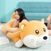 柴犬公仔布娃娃可愛毛絨玩具狗睡覺長條抱枕床上玩偶超大布偶女孩YJT 暖心