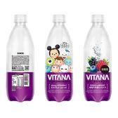 【VITANA】維泉維他命氣泡水-綜莓香500ml ◆86小舖 ◆