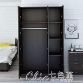 衣櫃現代簡約經濟型組裝實木板式宿舍出租房兒童簡易衣櫥臥室櫃子【快速出貨】