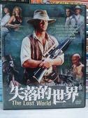R19-011#正版DVD#失落的世界 6碟#影集#影音專賣店