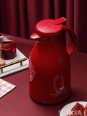 德國保溫壺家用熱水壺保溫水壺大容量熱水瓶保溫瓶學生宿舍暖水壺ATF 探索先鋒