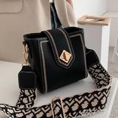 高級感包包女2020新款韓版時尚質感復古百搭寬肩帶單肩斜挎水桶包 依凡卡時尚
