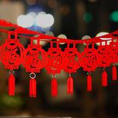 【BlueCat】農曆新年 超長條全紅 2.8米不織布拉花燈籠福旗幟 掛飾 派對旗 新年佈置