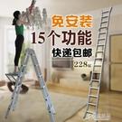 折疊梯子鋁合金加厚人字梯伸縮梯家用梯樓梯竹節工程梯【快速出貨】