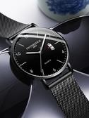 手錶 抖音同款高中新概念超薄手錶男士學生石英潮流初中機械錶防水男錶 米娜小鋪