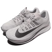 【六折特賣】Nike 慢跑鞋 Zoom Fly 灰 白 輕量透氣 賽跑專用 舒適緩震 男鞋 運動鞋【PUMP306】 880848-002