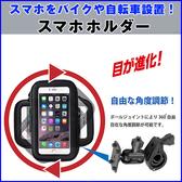 iphone8 iphone7 plus iphone11 kymco k-xct 300i摩托車手機座機車手機架子車架