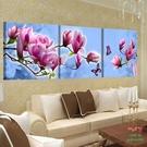 【優樂】無框畫裝飾畫玉蘭花開客廳三聯畫臥室壁畫