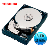 Toshiba 東芝 3.5吋 企業級 8TB SATA 7200RPM 128MB 內接硬碟 (MG05ACA800E)