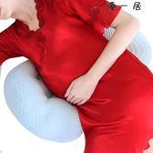 孕婦枕頭護腰側睡臥枕U型枕多功能托腹抱枕