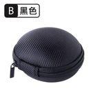 耳機收納盒(黑/B)