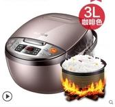 電飯煲家用3L迷你電飯鍋小型煮飯1-2人3-4智慧全自動多功能LX新品