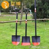 家用戶外園藝工具全鋼鏟子鐵?園林農用種植挖土鐵鍬鐵鏟鋼鏟加厚YYJ 阿卡娜