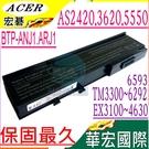 ACER 電池(保固最久)-宏碁 4620Z,4630,4630Z,法拉利,1100,Ferrari,1100,BTP-BQJ1,BTP-TM6231,TM07A72