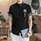 中國風夏季新款男士盤扣刺繡棉麻短袖襯衫中式休閒青年唐裝上衣潮 酷斯特數位3c