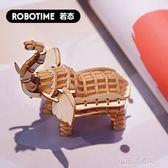 若態立體拼圖木質兒童玩具益智手工制作禮物diy拼裝模型激光動物『小宅妮時尚』