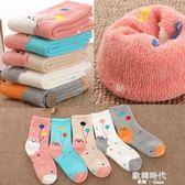 女童襪子加厚保暖純棉兒童小孩厚毛圈加絨花邊寶寶毛巾襪 歐韓時代