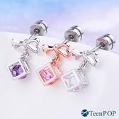 女生耳環 ATeenPOP 正白K 珍貴禮物 栓扣式耳環 聖誕耳環 抗過敏鋼針 一對價格 多款任選