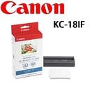 名揚數位 Canon KC-18IF (信用卡大小 18張) 適用機型:CP-760、CP-800、CP-900、CP910