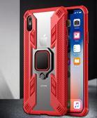 個性創意防摔蘋果11pro Max手機殼 歐美IPhone 11pro手機套  純色簡約iphone 11商務保護套