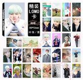 現貨盒裝 閔玧其  BTS防彈少年 LOMO小卡 照片寫真組(30張)E512-C 【玩之內】韓國 SUGA