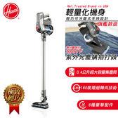 【美國HOOVER】無線輕巧型吸塵器(HSV-TIT-TWA)旗艦款