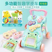 嬰兒學步車兒童學走路手推車6-18個月7寶寶幼兒防側翻玩具助步車1歲 NMS街頭潮人