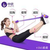 拉力器 腳蹬拉力器瘦腰瘦肚子運動仰臥起坐輔助健身器材 nm8954【VIKI菈菈】