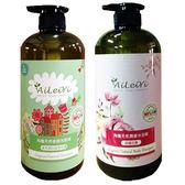 AiLeiYi修護洗髮精-城市裡的蘋果花園+潤膚沐浴精-玫瑰花香1000ml