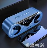 力勤無線藍芽音箱大音量家用鬧鐘音響3D環繞雙喇叭手機超重低音炮小型便攜戶 初語生活