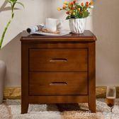 橡木床頭櫃實木簡約現代宿舍臥室家用儲物櫃迷你床頭櫃經濟型整裝QM 美芭