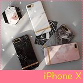 【萌萌噠】iPhone X/XS (5.8吋) 韓國簡約文藝金邊大理石保護殼 情侶光面 全包矽膠軟殼 手機殼 手機套