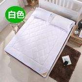 新年好禮 加厚軟床墊1.8m米床褥子雙人全棉1.5m棉花0.9學生宿舍單人1.2墊被
