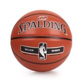SPALDING NBA-PU 銀色籃球 (戶外 NBA 斯伯丁 免運 ≡排汗專家≡