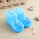 寶寶叫叫鞋有趣寶寶雨鞋防水塑膠雨鞋【橘社小鎮】
