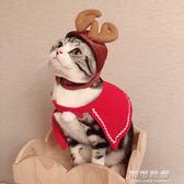 狗狗貓咪帽子聖誕裝貓頭套可愛裝扮頭飾寵物聖誕帽子披風斗篷套裝 可可鞋櫃