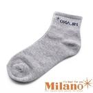Milano 純棉舒適休閒短襪-灰色